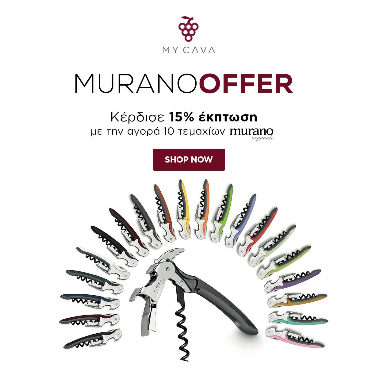 Murano Offer